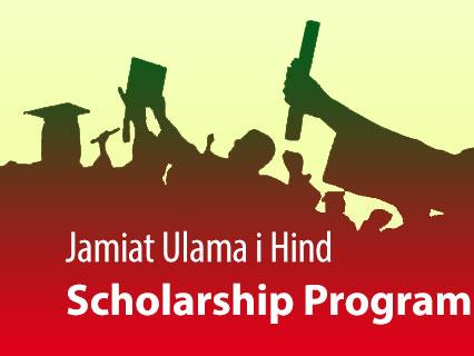 Distribution of scholarship by Jamiat Ulama-i-Hind