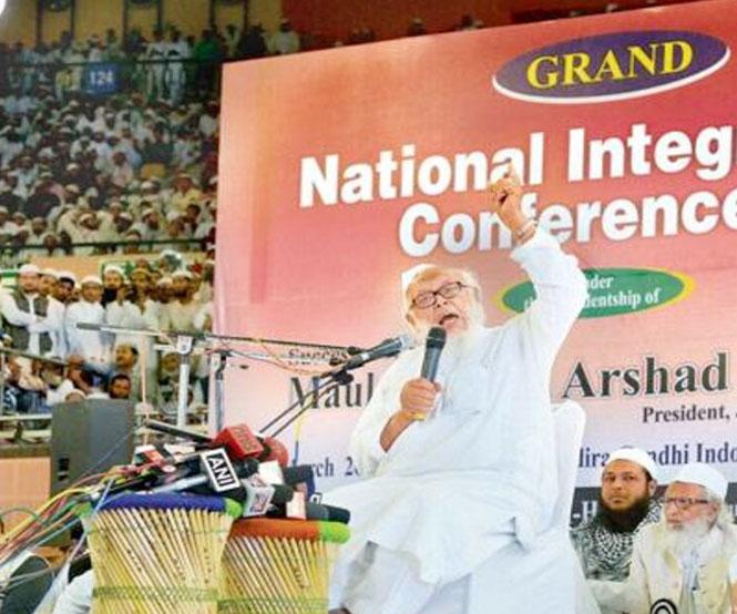 National Solidarity Conference and Jamiat Ulama-i-Hind